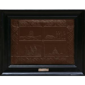 Antarctic Expedition - Scott Memorial Plaque