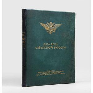 Aziatskaya Rossiya Atlas.