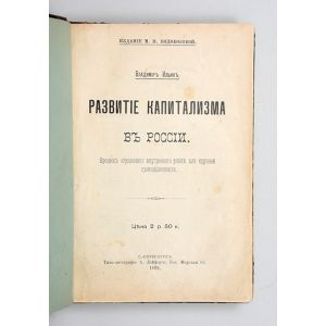 [In Cyrillic:] Razvitie kapitalizma v Rossii (The Development of Capitalism in Russia).