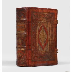 Chasovnik - Kazakh Old Believer Book of Hours.
