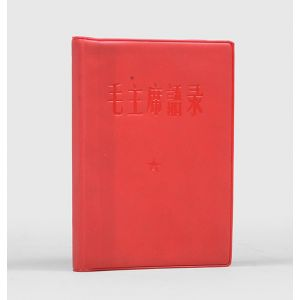 Mao Zhu Xi Yu Lu [Quotations from Chairman Mao.]