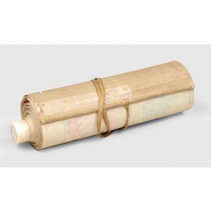 Daimyō scroll.