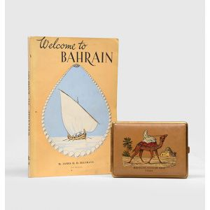 Welcome to Bahrain: A Complete Illustrated Guide for Tourists and Travellers.
