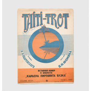 Taiti-trot.