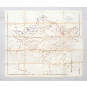 Northern Afghanistan or Letters from the Afghan Boundary Commission.