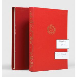 The Royal Shakespeare Theatre Edition of The Sonnets.