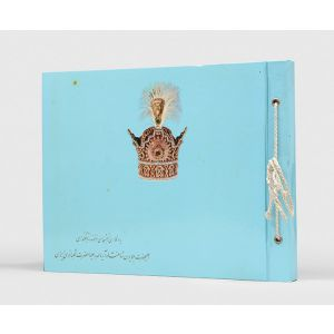 Souvenir album for the coronation of His Imperial Majesty Mohamad Reza Shah Pahlavi Aryamehr, Shahanshah of Iran and Her Imerial Majesty Farah Pahlavi, the Empress of Iran.