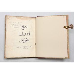 Tarikh Ahmed Pasha al-Jazzar naqlan 'an naskha maktaba Kuliyya al-Qadis Yusuf fi Beyrout.