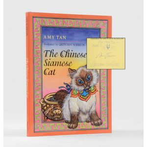 The Chinese Siamese Cat.