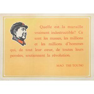 Quelle est la muraille vraiment indestructible? (What is a true bastion of iron?)