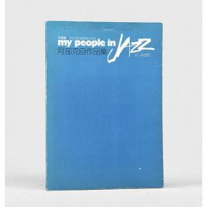 My People in Jazz.
