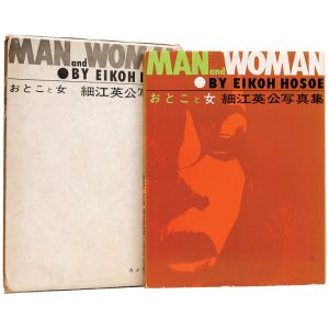 Man and Woman.