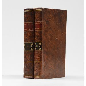 Travels in South America, during the Years 1801, 1802, 1803, and 1804;