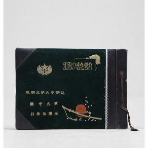 "Photograph album: ""Thoughts on Military Life"" (title in Japanese)."
