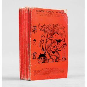Chinese Kung-Fu Karato (Atado) …