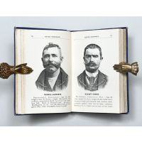 Grannan's Pocket Gallery of Noted Criminals of the Present Day,