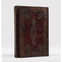 Kitab al-Muhammadiyah.