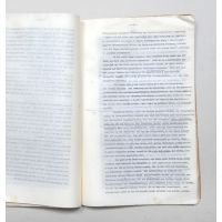 Briefe von Ludwig Wittgenstein und Errinnerungen an ihn.