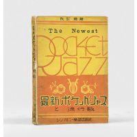 The Newest Pocket Jazz.