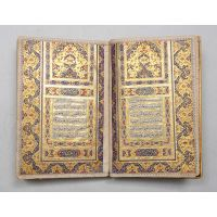 Magnificent Qajar Qur'an in a dated Zand lacquer binding