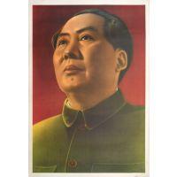 Official Portrait Poster.
