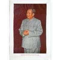 Jingzhu weida de daoshi Mao zhuxi wanshouwujiang! (Wishing the Great Teacher Chairman Mao a Long Life!)